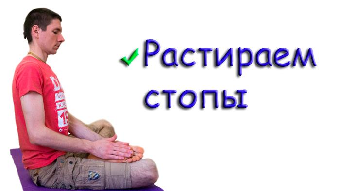Польза гормональной гимнастики