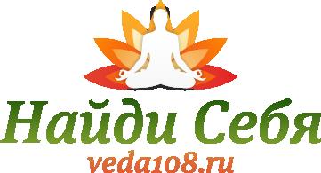 Логотип Найди Себя
