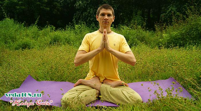 Поза Падмасана при медитации