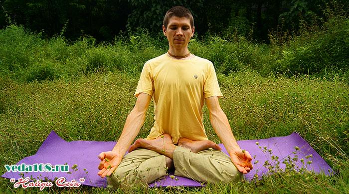 Поза Лотоса в йоге
