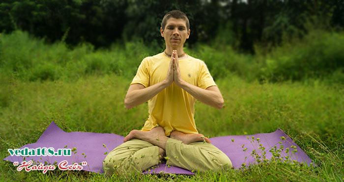 Позы для медитации